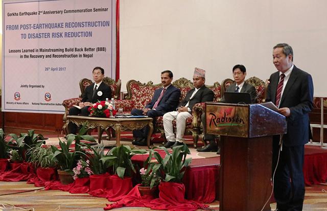 http://nepalitimes.com/assets/uploads/gallery/18434-JICA-Seminar.jpg