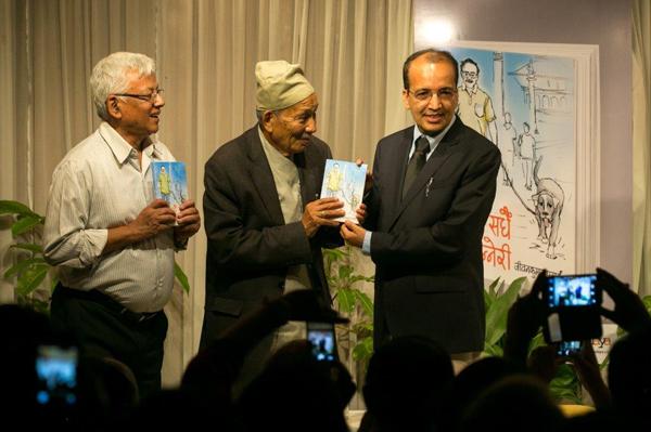 http://nepalitimes.com/assets/uploads/gallery/189ea-elderly.jpg