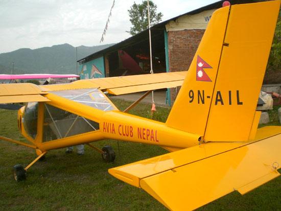 Avia-Club-Pokhara