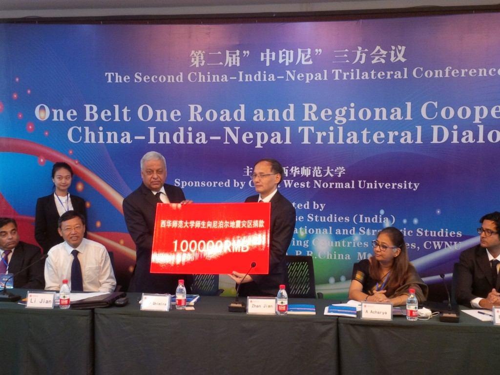 China West University donates funds to Nepal earthquake relief