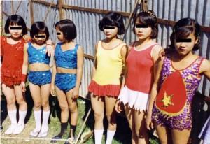 Circus_children
