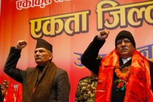 PM Baburam Bhattarai and UCPN (Maoist) Chairman Pushpa Kamal Dahal in a meeting at Khula Manch on Wednesday. Photo: Bikram Rai