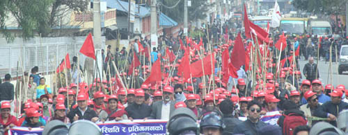 A rally organised by YCL cadres on 24 February. File photo: Devaki Bista