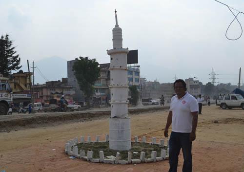 dharara