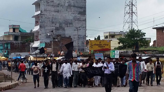 Madhes protest