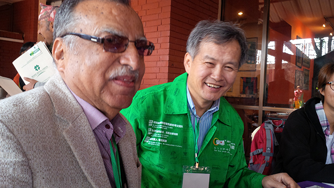 'Make Nepal Green' conference