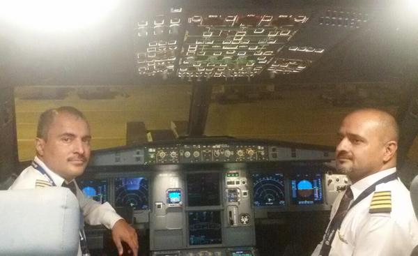 kabul flight