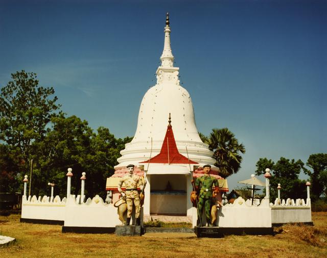 New Dagoba Near Mutur 2012