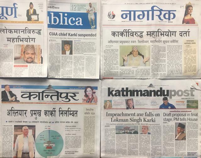 karki-national-daily-frontpage