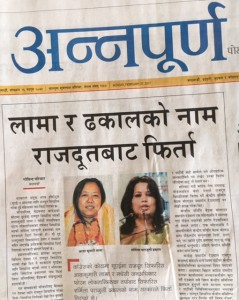 annapurana post