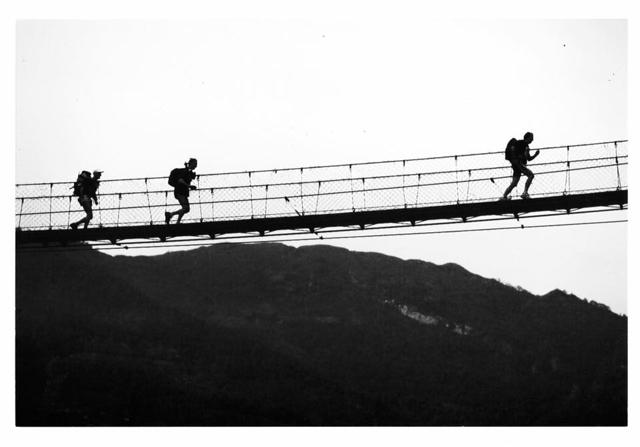 Pic: Great Himal Race/Facebook
