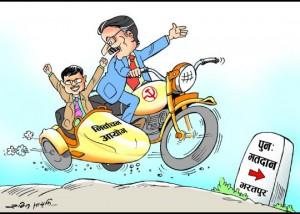 Milestone: Bharatpur Repolling Sidecar: Election Commission Rabin Sayami in Nagarik, 4 June
