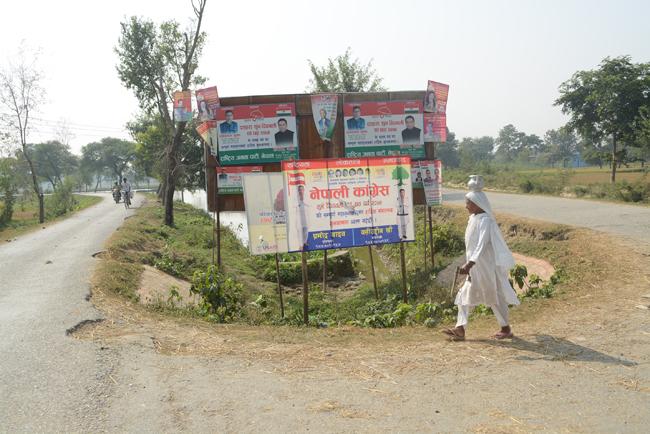 bhairawa