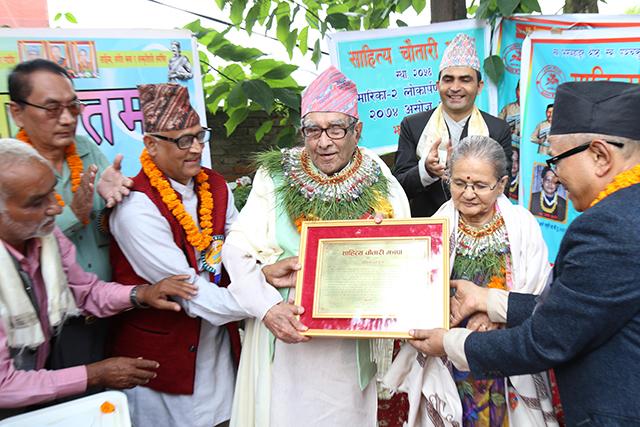 https://archive.nepalitimes.com/assets/uploads/gallery/13190-Madhav-Prasad-Ghimire.jpg