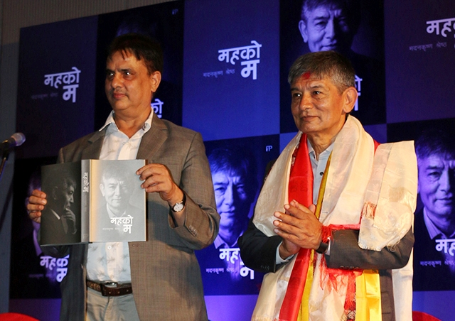https://archive.nepalitimes.com/assets/uploads/gallery/b7327-Maha-book-launch.jpg