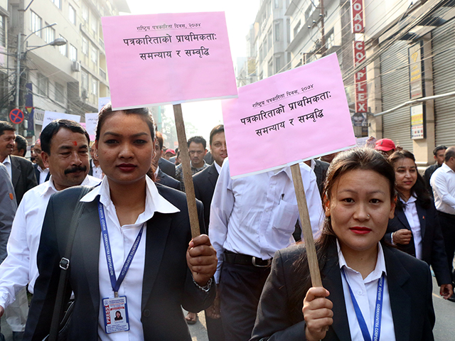 https://archive.nepalitimes.com/assets/uploads/gallery/df8be-national-journalism-day.jpg