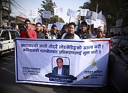 https://archive.nepalitimes.com/image.php?&width=250&image=/assets/uploads/gallery/01a16-3--2-.jpg