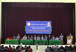 https://archive.nepalitimes.com/image.php?&width=250&image=/assets/uploads/gallery/01fb1-2--5-.jpg