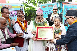 https://archive.nepalitimes.com/image.php?&width=250&image=/assets/uploads/gallery/13190-Madhav-Prasad-Ghimire.jpg