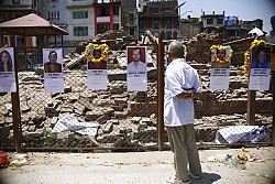 https://archive.nepalitimes.com/image.php?&width=250&image=/assets/uploads/gallery/59d61-1.jpg