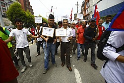 https://archive.nepalitimes.com/image.php?&width=250&image=/assets/uploads/gallery/98228-4.jpg
