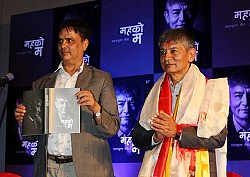 https://archive.nepalitimes.com/image.php?&width=250&image=/assets/uploads/gallery/b7327-Maha-book-launch.jpg