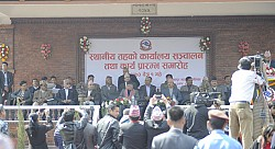 https://archive.nepalitimes.com/image.php?&width=250&image=/assets/uploads/gallery/ce1aa-Local-levels-announced.jpg